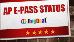 Check AP epass 2019 Application, Scholarship and Bank Status Online