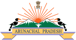 Arunachal Pradesh Education Updates 2018-2019