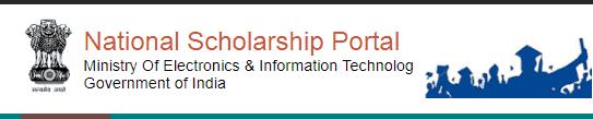 NMMS Scholarship Result 2019