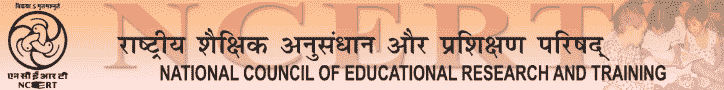 Checking NTSE Result 2018 online