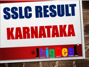 Karnataka 10th SSLC Result 2018