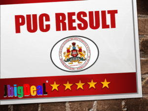 KAR PUC Result 2019 First and Second Results 2018 Karnataka