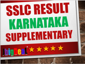 2019 SSLC Supplementary Result Karnataka