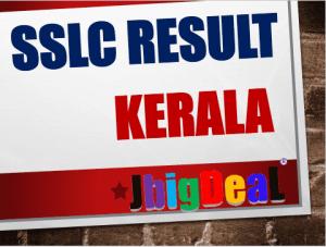 www.keralapareekshabhavan.in 2018 SSLC Result